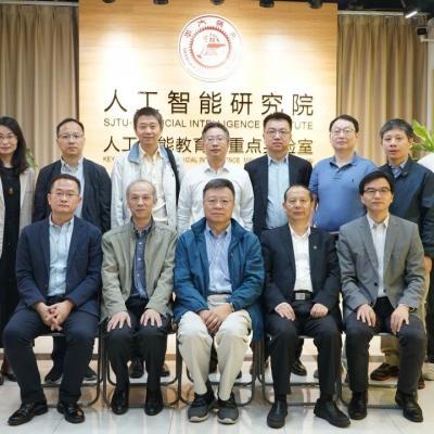 人工智能教育部重点实验室学术委员会召开第一次会议