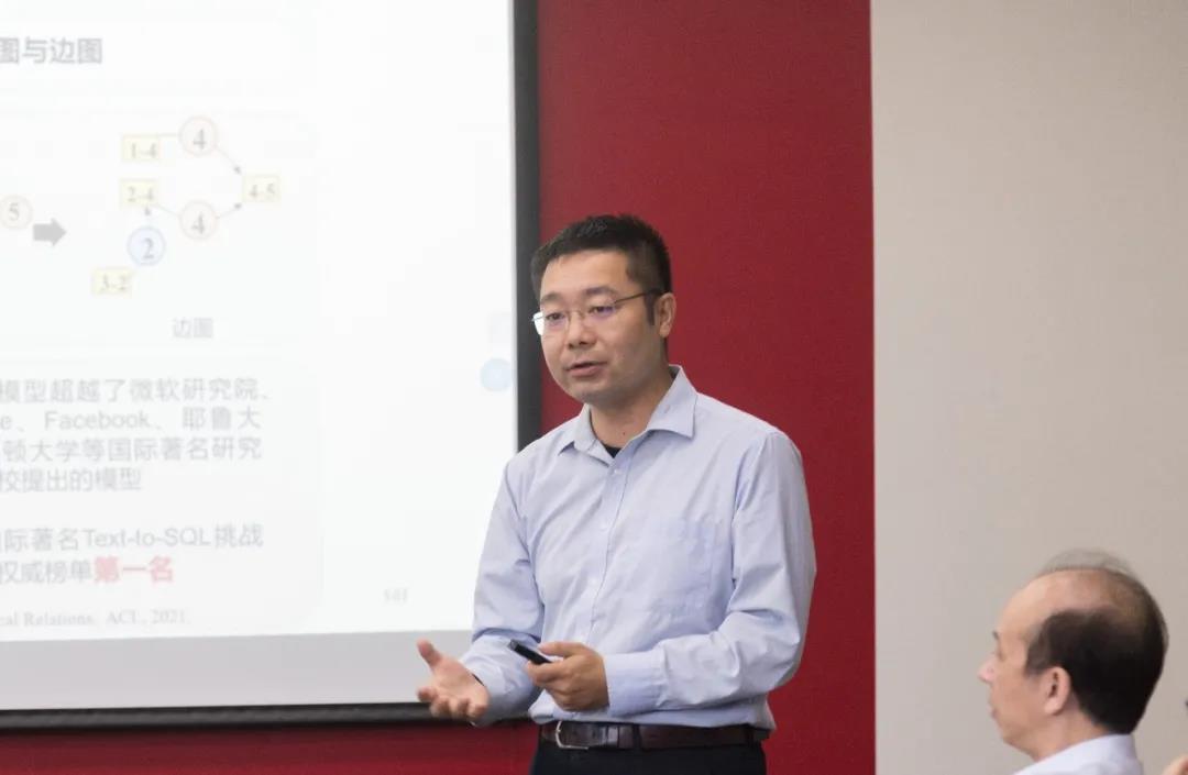 人工智能教育部重点实验室建设项目验收会召开